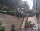 金地怡和东岸一楼带大花园