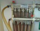 太阳风地热清洗 维修 打压 更换分水器 安装循环泵