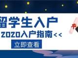 上海留学生落户材料翻译-上海人才大厦需提交材料-外文翻译奉贤