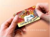 专业定制保密卡 刮刮卡 刮刮乐 活动抽奖券 刮刮奖 防伪合格证