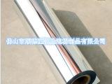 厂家专业生产反光片 镜面反光片 灯具反光片 银色反光片