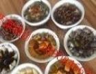 浏阳蒸菜-蒸菜加盟-湖南浏阳蒸菜加盟