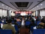 西安中医艾灸疗法培训中心