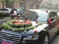 赣榆区奥迪A6L婚车车队