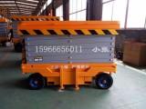 现货供应10米升降机 电动升降平台车厂家