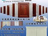 实木包覆门板一三三八四零零七七八零-郑州精装房全屋定制代工