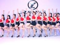 TZ舞蹈连锁舞蹈培训
