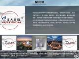 杭州北大青鳥 0基礎入門到精通 IT培訓