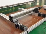 封闭式XY两轴滑台,电动直线模组,步进滑台-FUYU生产商