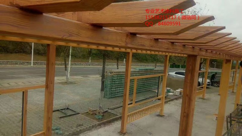 南昌钢结构木纹漆施工,水泥面做仿木纹漆效果