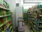 个人超市急兑 皇姑临街超市便利店出兑生意转让位置好