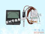 质量好的GF仪表 9900主单元德隆泰科技供应_新型GF仪表