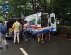 香港出入境救护车出租深圳市广州市潮汕地区过境香港救护车出租