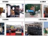 北京各区上门打木架,价钱合理 质量有保证