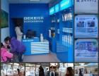 三明市家电清洗服务中心大型油烟机清洗服务地址电话