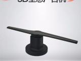 捷辰3D全息广告机裸眼LED旋转成像厂家直销