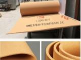 成都木制吸音板聚酯纤维吸音板吸音棉厂家