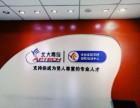 北京计算机电脑培训-北京IT电脑培训-北京高薪电脑培训