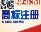 章丘专利代理专利申请