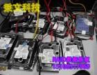 石家庄服务器售后维修 阵列raid维修 SAS硬盘维修