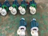 佛山金狮名优耐酸泵热销 FSB-D直连式氟塑料离心泵 卸酸泵