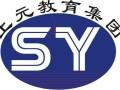南京江宁设计培训 室内设计软装硬装 设计施工CAD