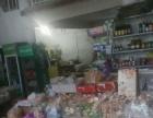 黄口 新大街 农贸市场北门
