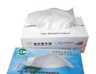 广告纸巾抽纸餐厅纸巾定制!量大从优!免费设计广告!