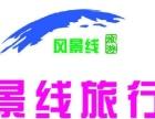 森林泡吧之旅----枫水湾度假温泉一日游
