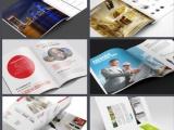 苏州吴江松陵LOGO设计,商标设计,画册设计,包装设计