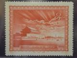 黑題詞郵票為什么停發 哪里收購黑題詞郵票 郵票回收