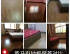 黄马褂家政保洁会所专业承接开荒保洁