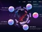 源中瑞虚拟币交易系统开发,智慧城市系统开发