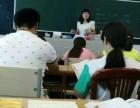 专业日语家教辅导