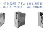 供应Mitsubishi/三菱上海伺服电