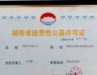 株洲福寿山庄本地公墓低至2800殡葬一条龙服务