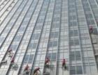 大朗 塘厦 常平专业高空清洗 清洗外墙、广告牌烟囱