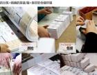 不干胶贴纸标签水票商标合格证免费设计出图