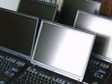 高价回收:公司网吧电脑 笔记本 内存 硬盘 空调电器