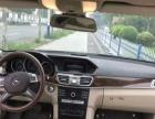 奔驰E级2015款 改款 E 200L 外观大气 支持零首付 质