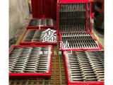 聚氨酯包边冲孔筛板生产厂家-淄博冲孔筛板生产厂家