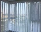 丽泽桥窗帘定做 丽泽金融商务区窗帘定制安装 厂家直供