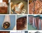 济南电缆回收 济南网线回收 济南电源线回收铜线回收