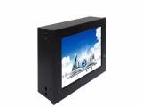 雙網口7寸工業平板電腦定制型多功能7寸工控一體機