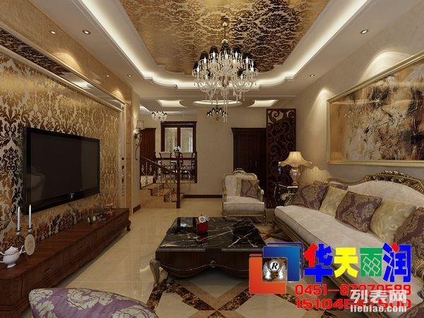 哈尔滨华天雨润装修公司-哈尔滨可靠的值得信赖的装修公司