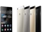 移动版手机,华为p8,需要更换电信版本同款或者其它价位相等机