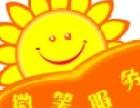 欢迎进入-)鞍山美的热水器各点售后服务网站咨询电话