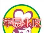 泉州火锅培训