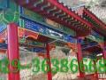 西安水泥工艺制品,仿木围栏护栏,GRC构件,亭子,