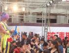 弹跃龙表演高跷小丑魔术小丑气球小丑美猴王模仿秀